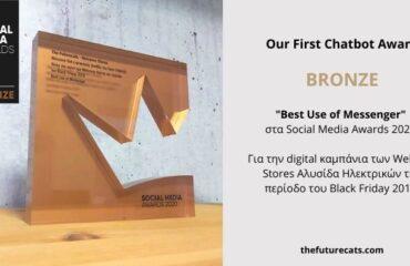theFutureCats-social-media-award