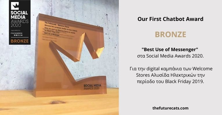 theFutureCats-social-media-award